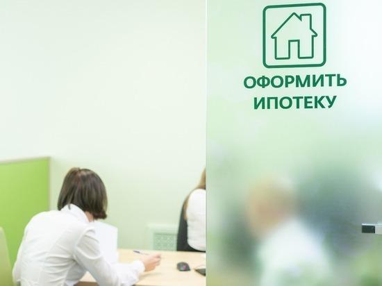 """Сбербанк вложит 1,6 млрд рублей в проекты """"ЮгСтройИнвест"""""""