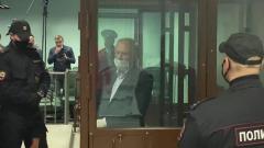 Лицо историка-расчленителя Соколова во время оглашения приговора: кадры суда