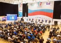 Бизнес-форум «СУП» в Тюмени приобретает международный статус
