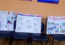В ГИБДД объявили победителей конкурса плакатов в Смоленском районе