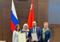 Награду от Губернатора вручили директору одного из учреждений Серпухова
