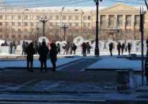 В Хабаровске митинг за Фургала собрал не более 30 человек