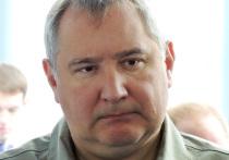 Рогозин назвал экспансию одной из главных задач России в космосе