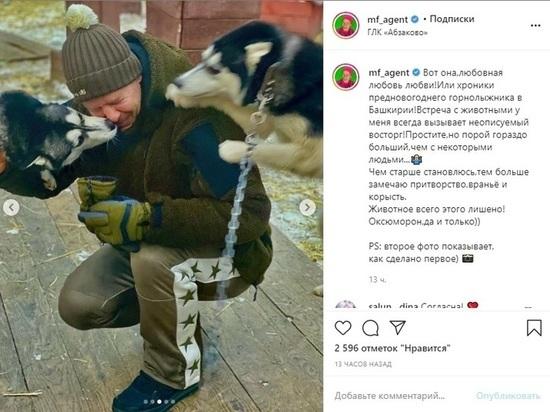 Певец из Новосибирска Митя Фомин рассказал об отдыхе в Башкирии