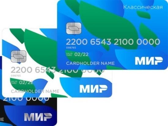 Нужна ли карта «Мир» для получения 5000 рублей на ребенка до 8 лет