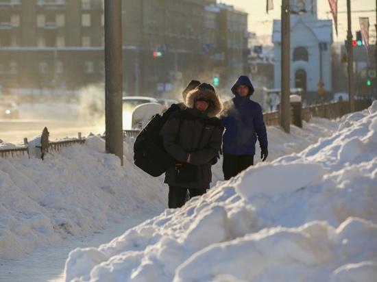 При какой температуре воздуха новосибирские ученики могут не ходить в школу