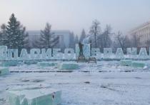Стоит отметить, что в воскресенье, 27 декабря, в Алтайском крае стоят сильные морозы
