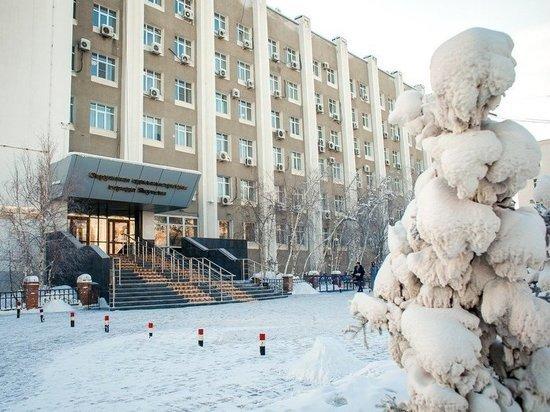 В Якутске началась предпродажная оценка зданий окружной администрации
