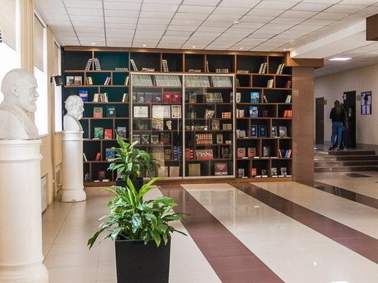 Есть мнение, что кузбасское высшее образование приближается ко дну и остается без профессоров.