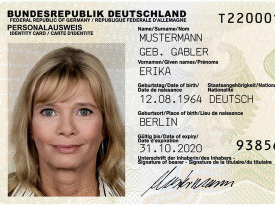 Удостоверение личности в Германии подорожает