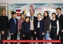 Забайкальские школьники победили во Всероссийском турнире по шахматам
