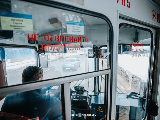 Ладыков утвердил повышение стоимости проезда в общественном транспорте Чебоксар