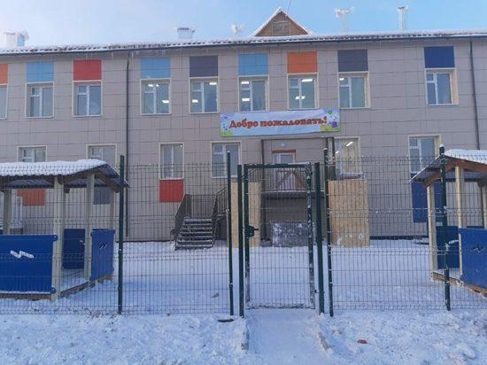 В  Якутии завершили строительство детского сада на 90 мест