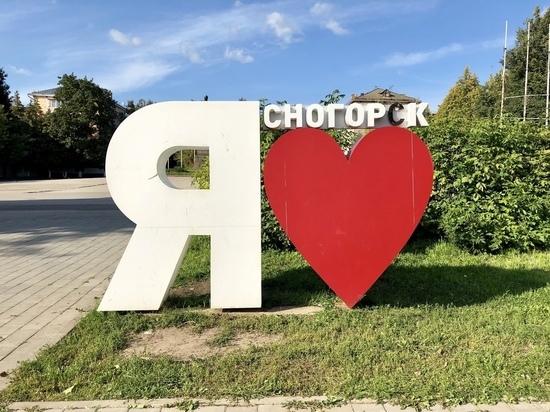Назван ТОП-3 вакансий в Ясногорском районе