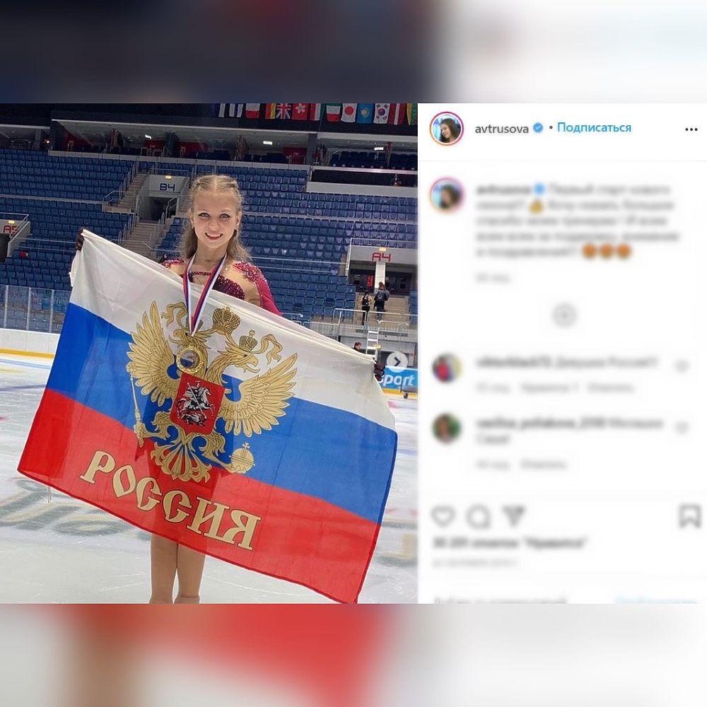 Самая известная фигуристка из Рязани Александра Трусова: фото спортсменки