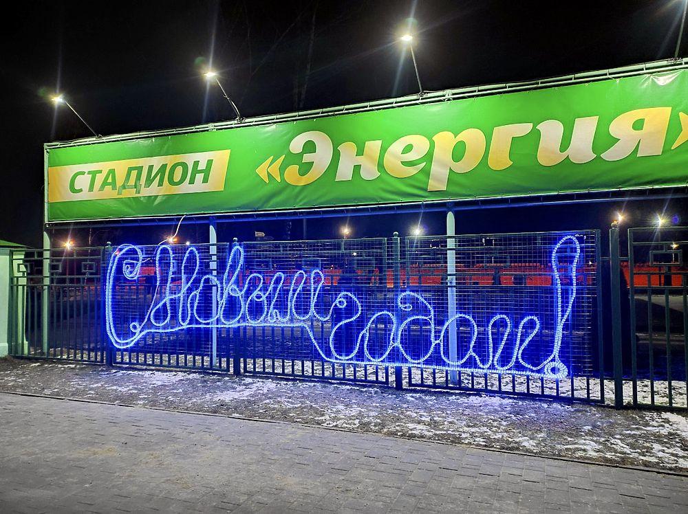 Город Суворов Тульской области подготовили к Новому Году