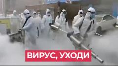 В Китае протестировали 5 миллионов человек из-за 5 случаев ковида