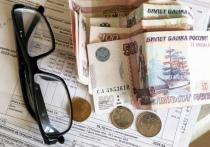 Парламентарий Виталий Милонов произвел тихий, но резонансный выстрел в небо, сообщив о «приятном сюрпризе» в законодательной сфере, ожидающем в 2021 году пенсионеров