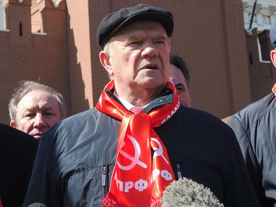 Зюганов заявил об угрозе фашизации российского общества