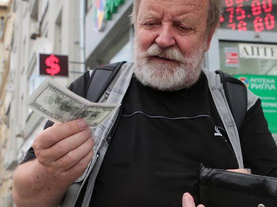 Как помочь миллиону пожилых россиян выбраться из долговой ямы