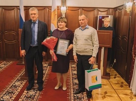18 пар в Кировской области наградили знаком «Семейная слава»