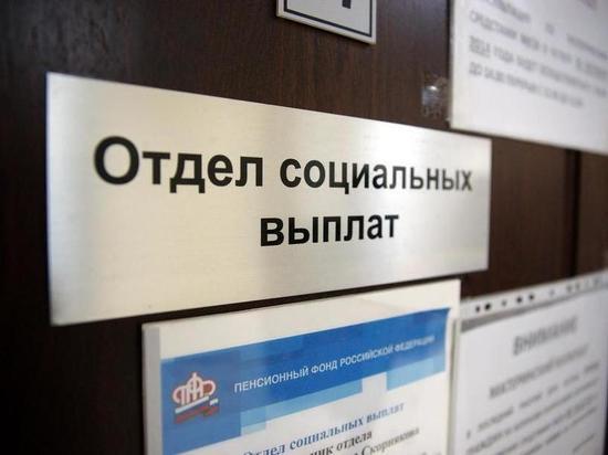 Социальные выплаты в Якутии в 2021-м подрастут на коэффициент 1,035
