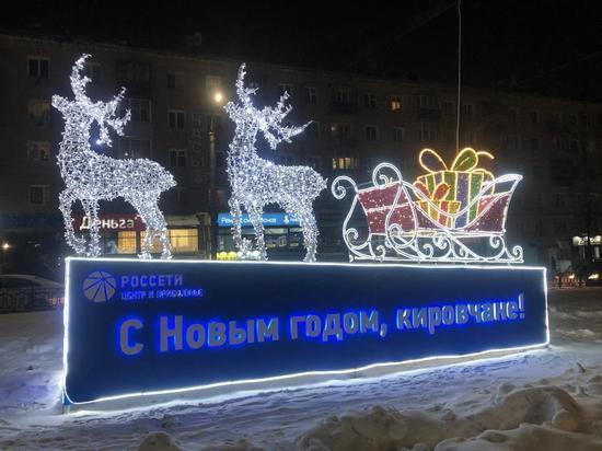Кировэнерго в канун Нового года украсило Киров праздничной инсталляцией