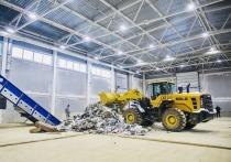 В Подмосковье вместо бывшего мусорного полигона открылся комплекс по переработке отходов