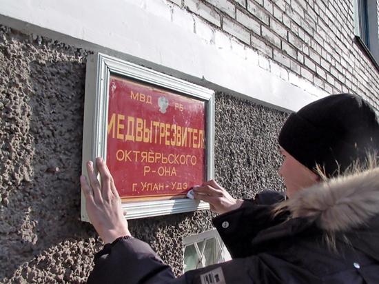 В первые же холода после закрытия вытрезвителей в Улан-Удэ погибло 127 выпивших