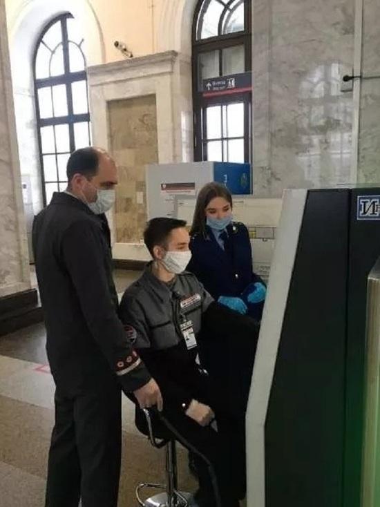 На псковском вокзале появились интроскопы