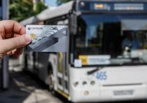 В трех городах Ставрополья Сбер внедрил безналичную оплату проезда