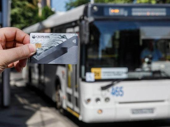 Стоимость услуг общественного транспорта при оплате по карте остается прежней