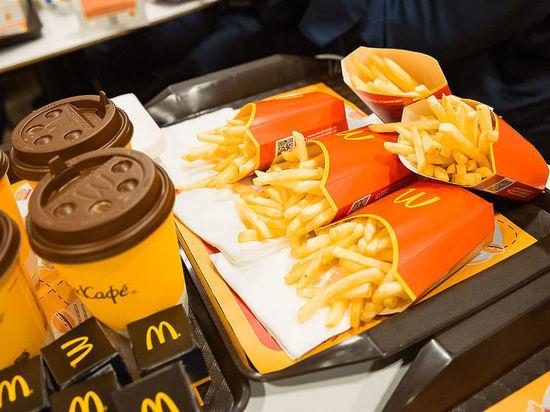 McDonald's запустил «МакДоставку» в Хабаровске