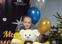 Благодарность Министерства образования Московской области вручили юной жительнице Серпухова