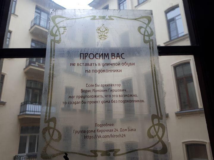 В тайнике нашли  накладные на осетрину для комиссаров голодающего Петрограда
