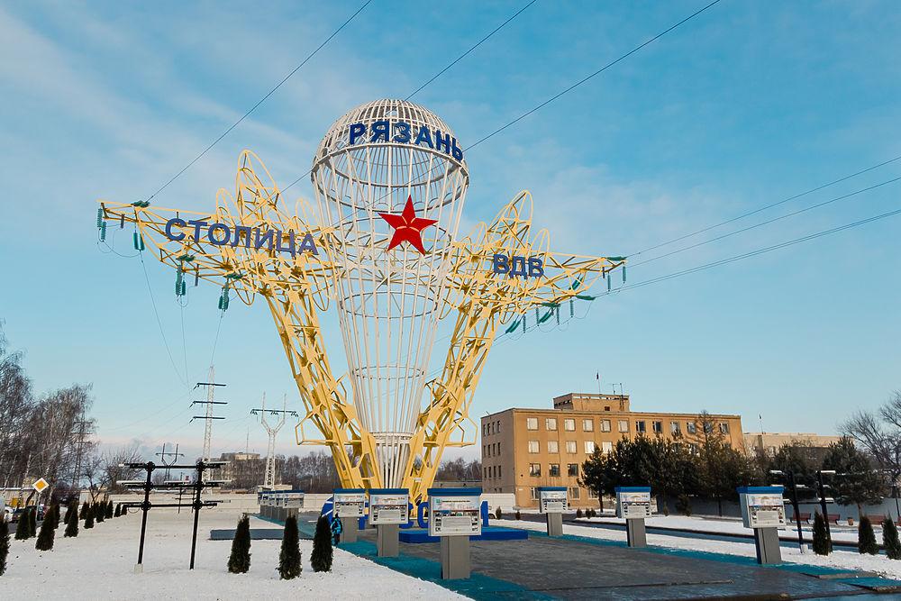 Где в Рязани сделать новогоднее селфи