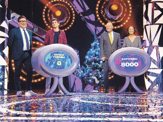 В специальном выпуске шоу «Назад будущее» звезды будут сражаться за деньги