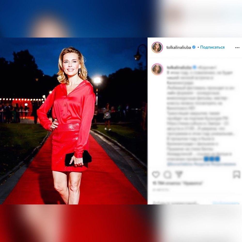 Самая красивая актриса из Рязанской области Любовь Толкалина: лучшие снимки за 2020 год