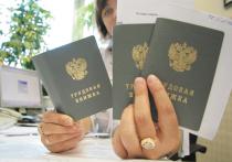 Что изменится в России с нового года: пенсии, пособия, налоги