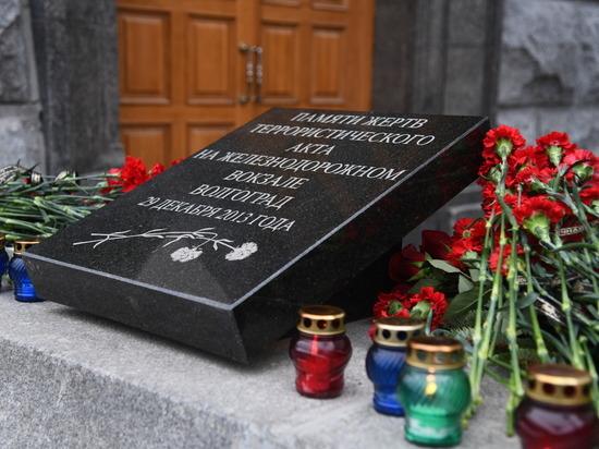 В Волгограде почтили память жертв терактов 2013 года