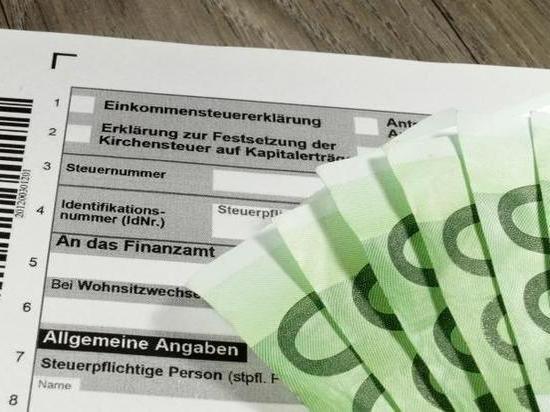 С какой суммы в Германии нужно платить подоходный налог в 2021 году