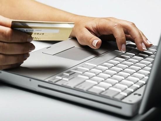 Сахалинец, покупая телефон через сайт, остался без денег