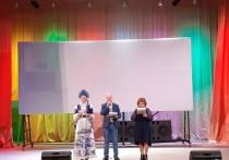 Кинозал за 5 млн рублей открыли в Красном Чикое