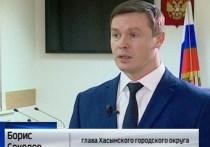 Пятая отставка: Хасынский городской округ Колымы тоже потерял главу