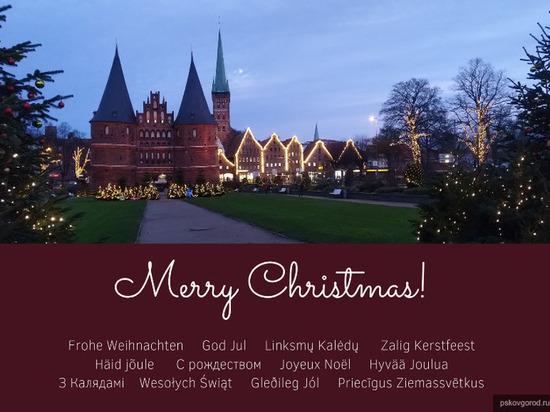 Города-побратимы поздравляют псковичей с Новым годом и Рождеством