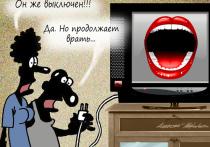 Культовый почтальон Печкин из культового мультфильма «Простоквашино» говорил: «В наше время главное украшение стола что? Телевизор! А он у вас паутину показывает»