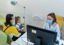 Москва обновляет поликлиники