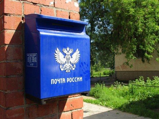Почта России в Смоленской области получила 12 новых авто, ожидается еще 30