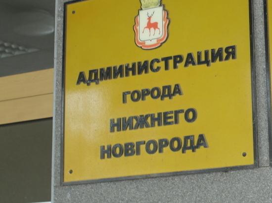 Нижегородцы судятся с мэрией из-за публичных слушаний
