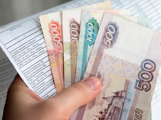 Платежки за коммуналку могут неприятно удивить россиян